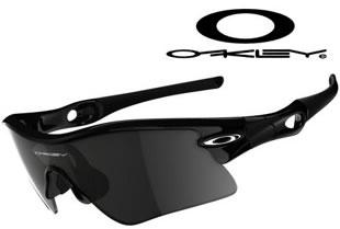 lentes para el sol oakley